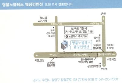 이민희, 최성주-2.jpg