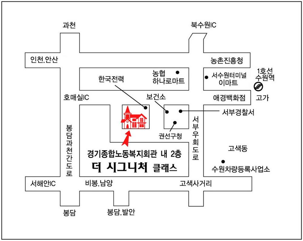 더시그니처_약도-1.jpg