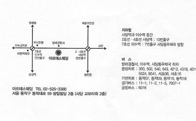 이지영-청첩장 .jpg